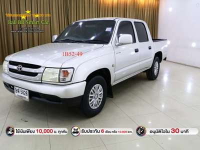 TOYOTA HILUX TIGER 2.4 DOUBLE CAB 2004