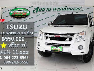ISUZU CAB 4 3.0 CAB4 2011