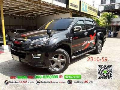 ISUZU CAB 4 2.5 SLX  DDI I-TEQ 2015