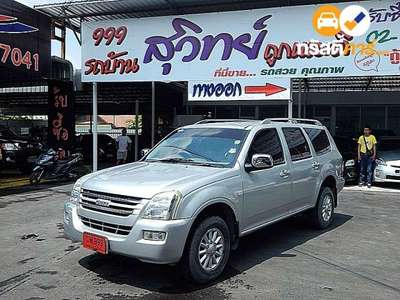 THAI RUNG ADVENTURE ELEGANCE 7ST 4DR WAGON 3.0DT 5MT 2005