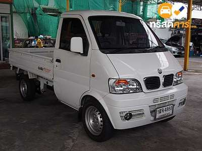 DFSK MINI TRUCK SINGLE CAB 2DR  1.1I 5MT 2014