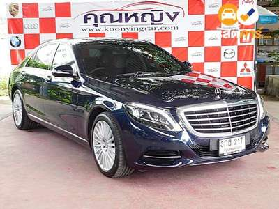 BENZ S-Class BLUETEC HYBRID G-TRONIC PLUS S300 4DR SEDAN 2.1DTT 7AT 2014