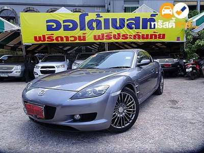 MAZDA RX-8 2DR COUPE 1.3I AT 2009