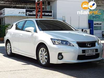 LEXUS CT LUXURY CVT FWD 1.8I (CBU) 4DR HATCHBACK 1.8I 0AT 2011