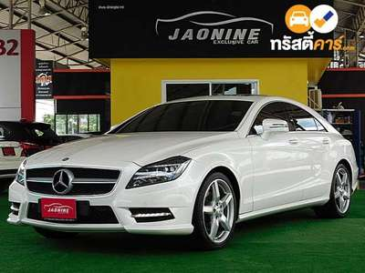 BENZ CLS-Class SHOOTING BRAKE G-TRONIC CLS250 CDI AMG 4DR WAGON 2.1DTI 7AT 2013