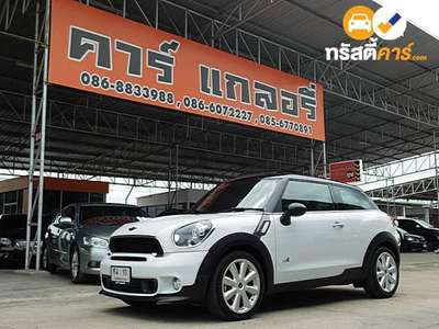 MINI COUPE S SA 2DR HATCHBACK 1.6IS 6AT 2014