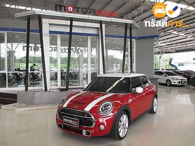 MINI COUPE SD SA 2DR HATCHBACK 2.0DCT 6AT 2015