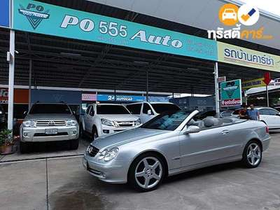 BENZ CLK-Class AVANTGARDE CLK200 KOMPRESSOR 2DR CONVERTIBLE 1.8IS 5AT 2004