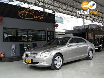 BENZ S-Class G-TRONIC S320 CDI 4DR SEDAN 3.0DCT 7AT 2010