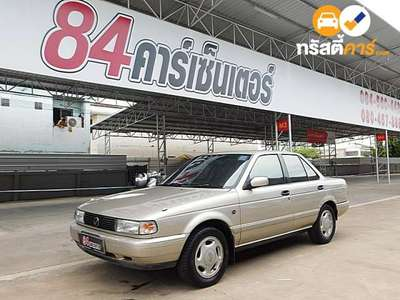NISSAN SENTRA EGI SUPER SALOON 4DR SEDAN 1.6I 5MT 1992
