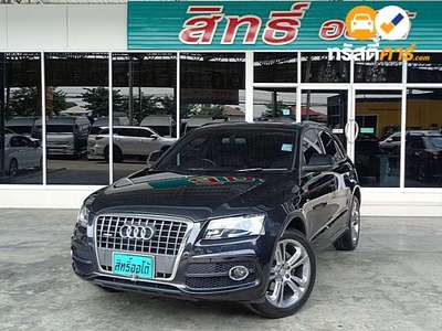 AUDI Q5 TFSI SMAC 4DR WAGON 2.0ITI AT 2011