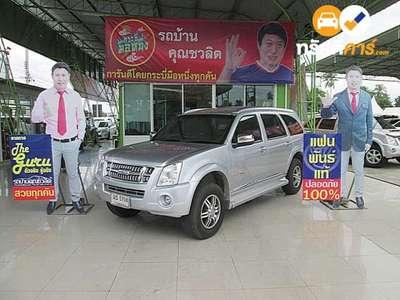 ISUZU MU-7 7ST 4DR SUV 3.0DCT 4AT 2013