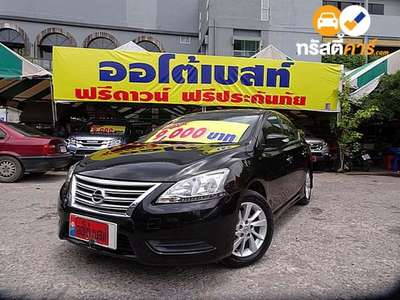 NISSAN SYLPHY V XTRONIC CVT FWD 1.6I 4DR SEDAN 1.6I 0AT 2015