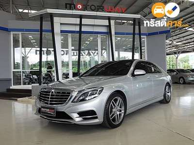BENZ S-Class S300 BLUETEC HYBRID G-TRONIC PLUS 4DR SEDAN 2.1DTT 7AT 2016