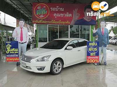 NISSAN TEANA XL XTRONIC CVT FWD 2.0I 4DR SEDAN 2.0I 0AT 2015