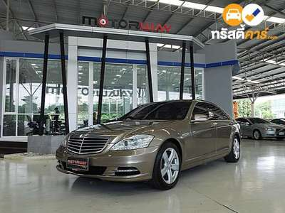 BENZ S-Class G-TRONIC S300 4DR SEDAN 3.0I 7AT 2013