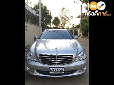 BENZ S-Class G-TRONIC S300 4DR SEDAN 3.0I 7AT 2010