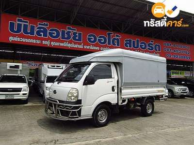 KIA K2700 SINGLE CAB 2DR TRUCK 2.7D 5MT 2005