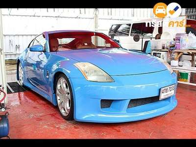 NISSAN 350 Z TIPTRONIC 2DR COUPE 3.5I 5AT 2015
