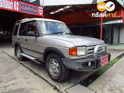 LANDROVER DISCOVERY MPI LS 4DR SUV 2.0I 5MT 1996