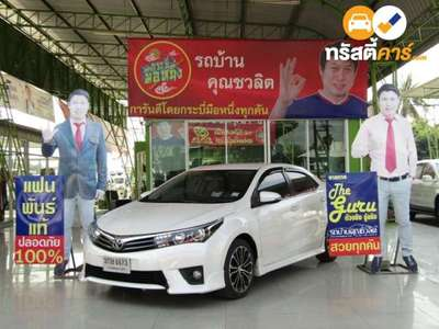 TOYOTA COROLLA ALTIS E CVT 4DR SEDAN 1.8I 7AT 2016