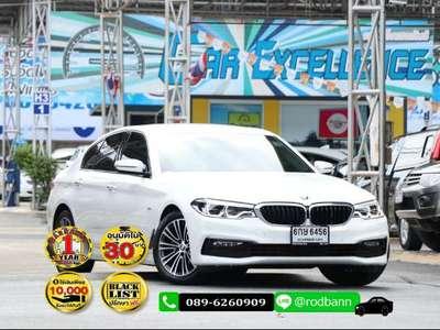 BMW SERIES 5 520d 2017
