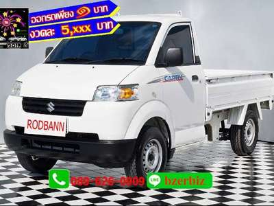 SUZUKI CARRY PICKUP - 2016
