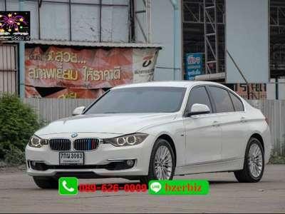 BMW SERIES 3 320 i 2015