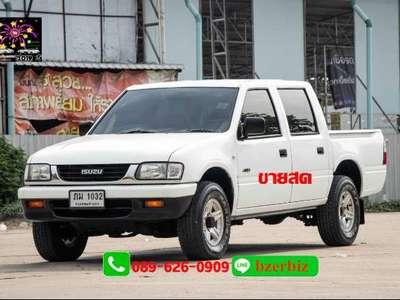 ISUZU CAB 4 3.0 CAB4 4WD 2000
